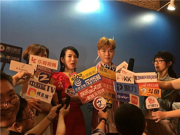 安拉娅台北记者会.jpg