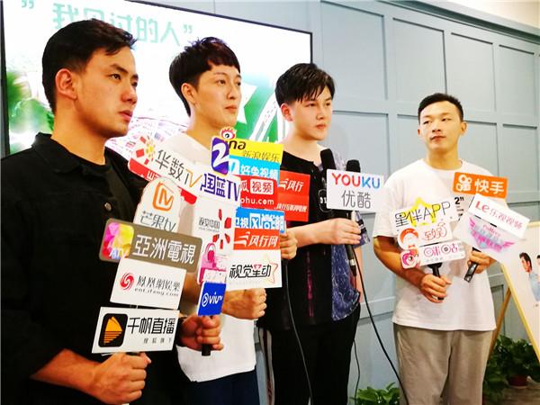 汉鼎皇酷冒单曲记者会3.jpg