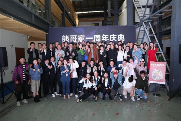 南京熊哥家餐饮周年庆典暨广九爷太爷鸡在宁发布启动
